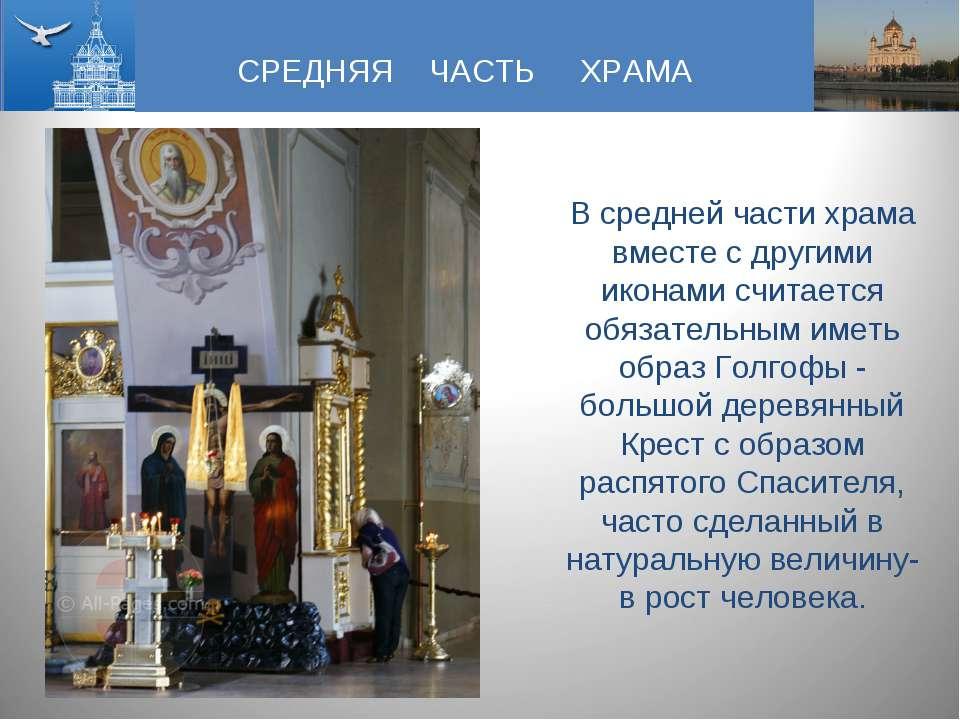 Артикул: 21436529 план служб православной церкви в ольштыне это одежда для