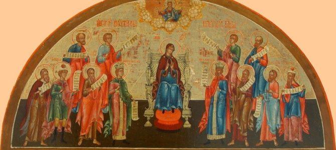 О празднике «Похвала Пресвятой Богородице»