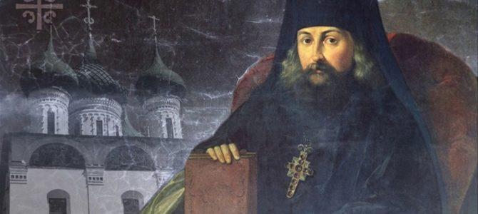 О Православии — свт.Игнатий Брянчанинов