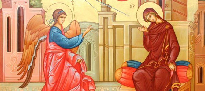 Тексты праздничных служб Благовещения для домашнего совершения