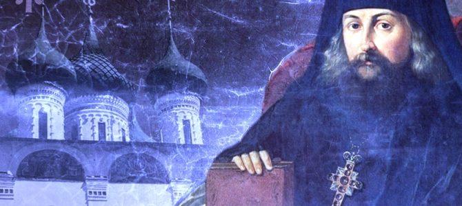СОЧЕТАНИЕ ПОСТА С МИЛОСТИЮ И МОЛИТВОЮ. Поучение в пятую неделю Великого поста